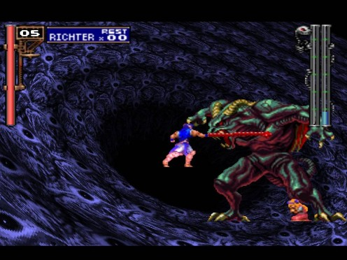 Castlevania Symphony of the Night Screenshot