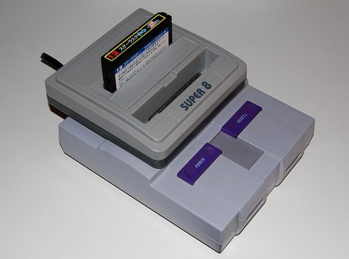 Super 8 with Famicom game