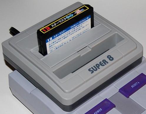 Super 8 with Famicom game close up