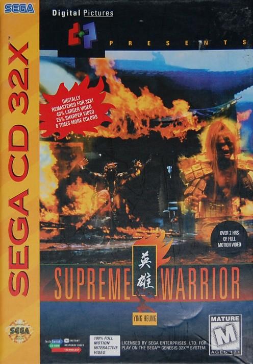 Supreme Warrior Box Front